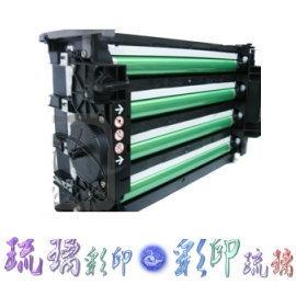 ~琉璃彩印~EPSON C2900  C2900N  CX29NF~環保感光鼓匣~S051