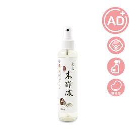 ~木酢 ~精餾木酢原液150ml~^#10101~天然樹木萃取黃金水 敏感肌膚清潔保濕