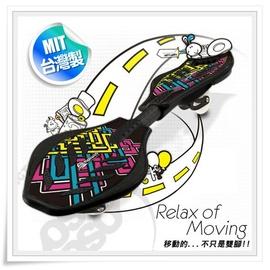 【哈樂維 holiway】台灣製 最新款蛇板 漂移板 陸上衝浪練習板.RSB板.滑板.雙龍板.極限運動/耐磨止滑佳.易上手.平衡訓練/繽紛黑 FB-080
