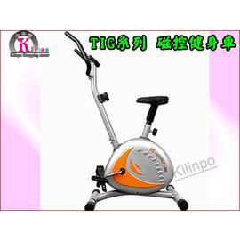 [奇寧寶kilinpo] TIG 磁控健身車/健身/自行車/ 腳踏車/健身車/母親節/瘦身/減重/飛輪/美腿機/瘦身