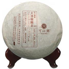 ■ 東賓ティー ■ 陳年普洱 興 大漆樹圓茶 357g 丙戌陳茶 1926年