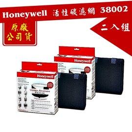 ◤萬用型全機款適用◢  HONEYWELL 原廠空氣清淨機專用活性碳濾網 38002 二盒 **可刷卡!免運費**