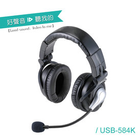 ^~ ALTEAM 官網售 ^~ ALTEAM 我聽 USB~584K 六耳獼猴高階款耳罩