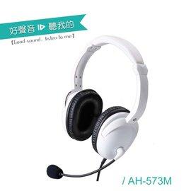 ^~ ALTEAM 官網售 ^~ ALTEAM 我聽 AH~573M 九尾靈狐耳罩式電競耳