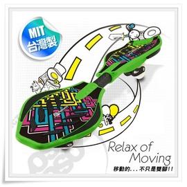 【哈樂維 holiway】台灣製 最新款蛇板 漂移板 陸上衝浪練習板.RSB板.滑板.雙龍板.極限運動/耐磨止滑佳.易上手.平衡訓練/綠 FB-080