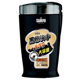SAMPO聲寶 HM~L1014L黑色快手全自動磨豆機 ~免 ~