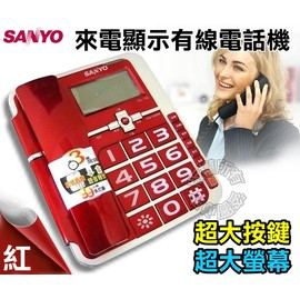 SANYO 來電顯示有線電話 TEL-792