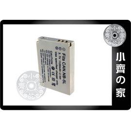 小齊的家 CANON IXUS 970IS,800IS,850,860IS,900Ti,IXY 1000,870IS,900IS,NB-5L鋰電池-免運費