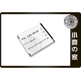 小齊的家 CASIO Exilim EX~S10  EX~Z80 EX~Z9 NP60 N