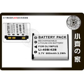 小齊的家 柏卡 16~Z24S OLYMPUS Digital Stylus 710 72