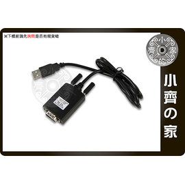 小齊的家  高 USB TO RS232 USB(公頭)轉 RS232 RS~232 DB