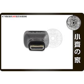 小齊的家 高 HDMI母 轉 TO mini HDMI公 24K鍍金 轉接頭 支援1080