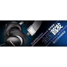 Takstar PRO~80讓 直呼可怕的 全封閉式監聽耳機Hi~Fi