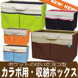 日式糖果色 牛津布附口袋可摺疊收納箱 /整理箱/可折疊儲物箱/收納盒百納箱/整理盒衣物收納箱