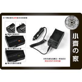 小齊的家 Panasonic Hitachi CGA~DU21 VW~VBD210智慧型充