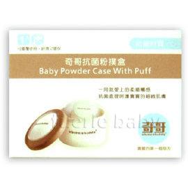 奇哥熊抗菌粉撲盒(THCI45400)
