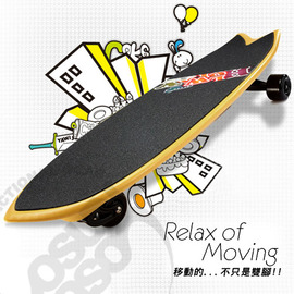 【哈樂維 holiway】台灣製 最新 RSB-SS 三輪衝浪滑板.自走型RSB板(蛇板 雙龍板).極限運動/耐磨止滑佳.易上手.平衡訓練/古銅金 FB-079