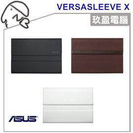 【降降再降】ASUS  保護套 PAD-08 VERSASLEEVE X 支架皮套 可立式皮套