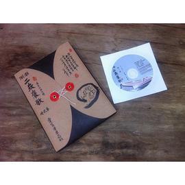 二崁褒歌第二冊^(二崁陳榮一著作^) CD^(陳榮一褒唱^)