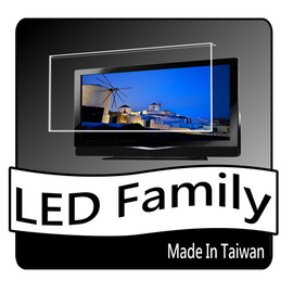 ~LED家族~液晶螢幕護目鏡 高透光抗UV FOR 三洋 SMT~24MV3  24吋液晶