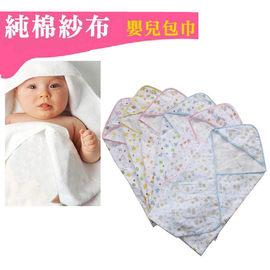 四層紗布包巾/嬰兒包巾/抱巾/包被/春夏嬰兒被【HH婦幼館】