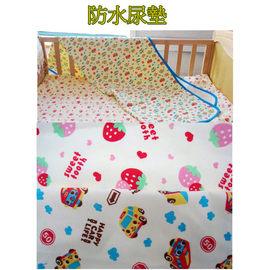 【HH婦幼館】日單防水透氣嬰兒隔尿墊(草莓 汽車)小尺寸