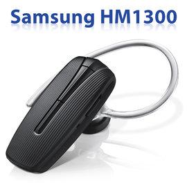 【 免運費、一對二、雙待機】Samsung HM1300/HM-1300 原廠耳掛式藍牙耳機 東訊公司貨