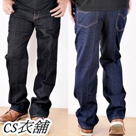 CS衣舖 下杀299 同 Levi's版型 素面原色 单宁 基本款 中直筒牛仔裤 工作裤  66926625