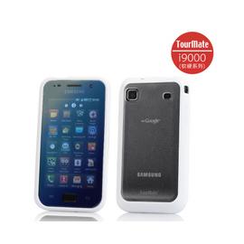 Samsung i9001 Galaxy S plus 手機螢幕保護膜/保護貼/三明治貼 (高清膜)