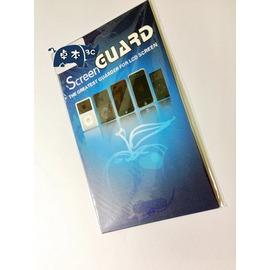 三星/samsung  i405 手機螢幕保護膜/保護貼/三明治貼 (高清膜)