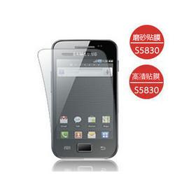 三星/samsung  Galaxy Nexus i9250 手機螢幕保護膜/保護貼/三明治貼 (高清膜)