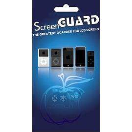 三星/samsung  S8500 手機螢幕保護膜/保護貼/三明治貼 (高清膜)