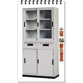 公文櫃上下一組 上面是玻璃鐵櫃 下面是中二抽屜鐵拉門鐵櫃