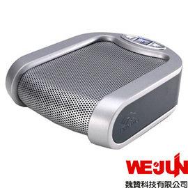 ~暢銷機種~Phoenix Duet PCS ~ USB音訊會議設備.支援外接喇叭增大音量