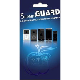 sony MT27I 手機螢幕保護膜/保護貼/三明治貼 (高清膜)