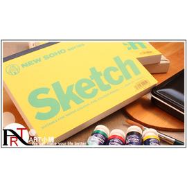『ART小舖』 maruman SOHO-301繪圖本17.5×12.5cm 70張入 紙