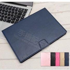 【玻璃保護貼】ASUS ZenPad 10 Z300CL P01T、Z300CG/Z300CNL P021、Z300C/Z300M P023  高透玻璃貼/鋼化膜螢幕保護貼