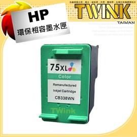 HP 環保墨水匣 CB338WA No.75XL 彩色高印量 D4260  C4280