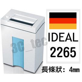 德國 IDEAL 2265 碎紙機 A4 長條狀 4mm 入口寬度220mm 可碎9~10