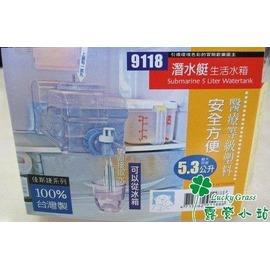 大林小草~日本COLEMAN五加侖水桶(藍色)18.9公升水箱5620B718G