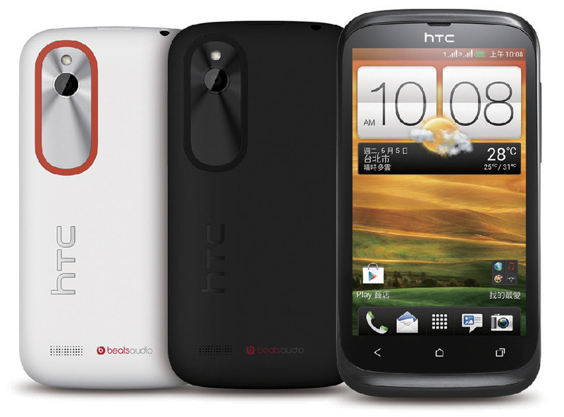 Плей маркет на htc one x - ef77e