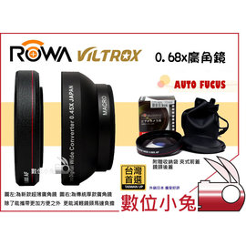 數位小兔【ROWA Viltrox 0.68x 58mm 超薄 廣角鏡】0.7x 無暗角 Canon 550D 600D 650D Kit 18-55mm G10 G11 G12 G15 G1X XZ1 EX1 P7100 6D