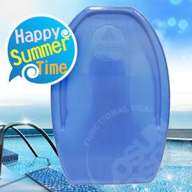 【歐都納 ATUNAS】台製新款 2次發泡/繽紛彩色高級助泳板,浮板.浮潛,游泳訓練.水上活動用/海藍 MAK-18