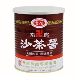 《愛之味》素食沙茶醬 737g 罐