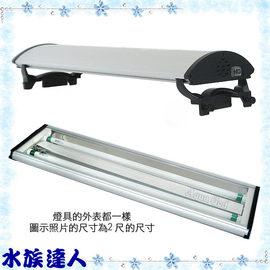 【水族達人】台灣VPone《T5安規認證 超薄鋁合金燈具‧4尺(54W*2燈)》雙燈/含燈管、腳架!
