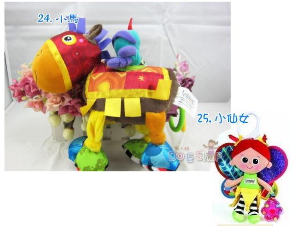 lamaze可爱动物床挂╭☆益智玩具/婴儿床音乐铃/手