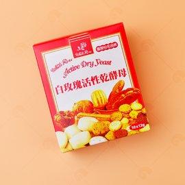 【艾佳】白玫瑰活性乾酵母12g(10入裝)/盒