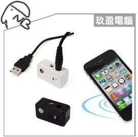 【簡配組】iPad  立體聲音響藍芽接收器 藍芽喇叭 藍芽立體聲接收器 IPhone ipod touch 2 3 4 藍牙手機