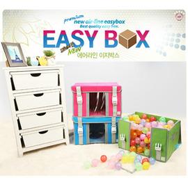 easy box 高強度竹纖維硬蓋衣物收納箱~大容量39L ◇/衣物整理箱/大號儲物箱/有蓋百納箱