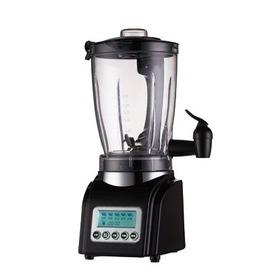 ◤獨家好禮雙重送◢ 鳳梨牌 養生奇蹟冷熱調理機 JU-501 台灣製造! **可刷卡!免運費**